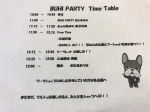 BUHI PARTY Time Table